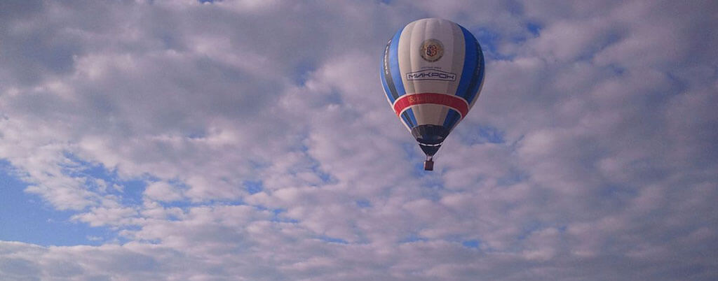 balon_1